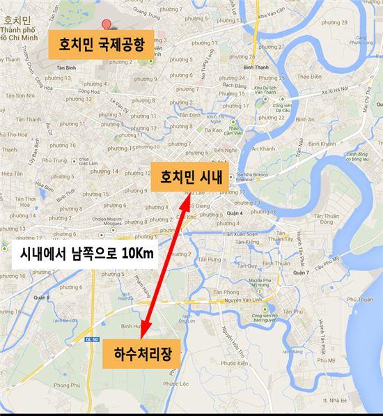 포스코건설이 베트남 호치민시 도시건설투자청이 발주한 베트남 호치민 하수처리장 2단계 공사를 수주했다고 26일 밝혔다. 사진은 하수처리장 2단계 공사 위치도다.
