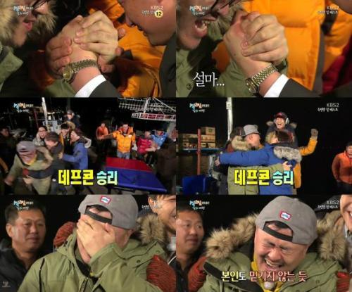 ▲1박2일 데프콘.(출처: KBS2 '해피선데이-1박2일' 캡처)