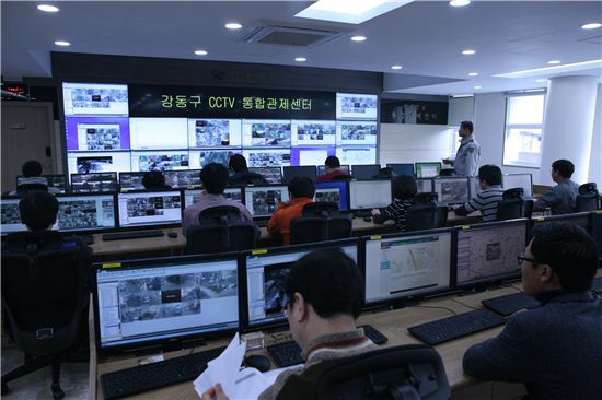 강동구 CCTV통합관제센터