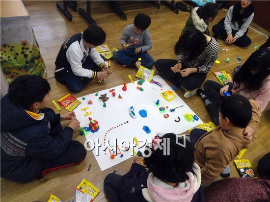 함평군보건소 아동 대상 미술치료 프로그램 운영