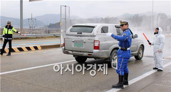 함평경찰, AI방역초소 합동근무 실시