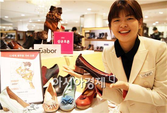 광주신세계, 스튜디어스 신발 브랜드 '가버(gabor)' 오픈