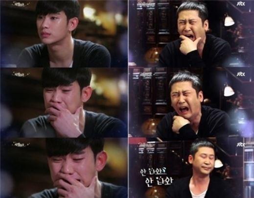 ▲신동엽 별그대.(출처:  JTBC '99인의 여자를 만족 시키는 남자' 캡처)