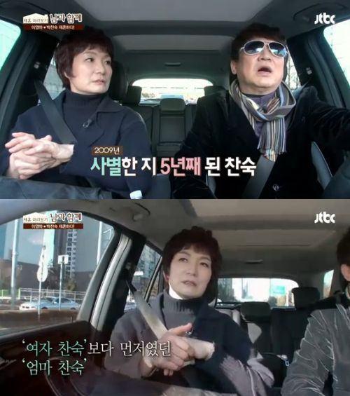 ▲박찬숙 사별.(출처: JTBC '님과 함께' 캡처)
