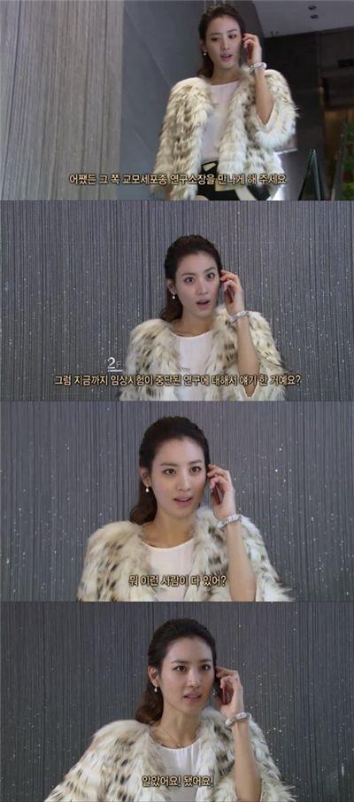 ▲김수현 영어.(출처: KBS '브레인' 방송영상 캡처)