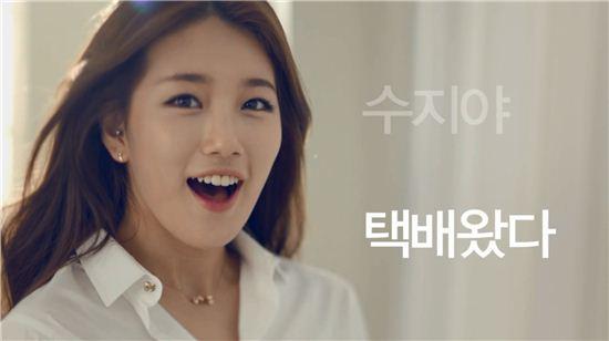 국민여동생 수지, 30일부터 티몬 공중파 광고