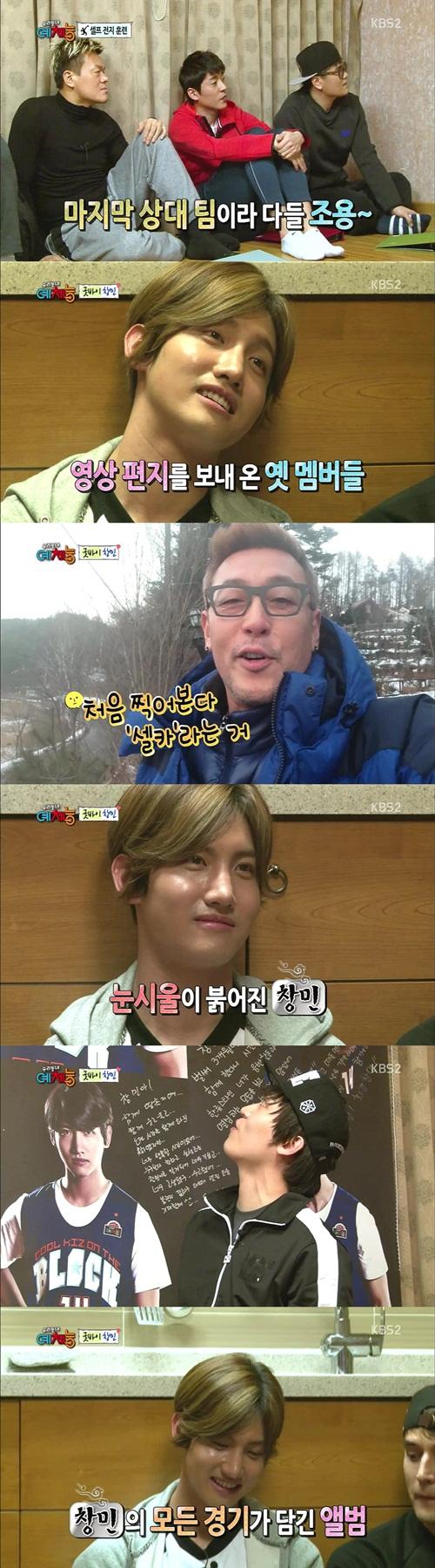 ▲'우리동네 예체능' 최강창민 눈물.(출처: KBS2 '우리동네 예체능' 캡처)