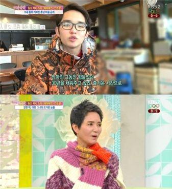 ▲안소영 아들.(출처: KBS2TV 방송 캡처)