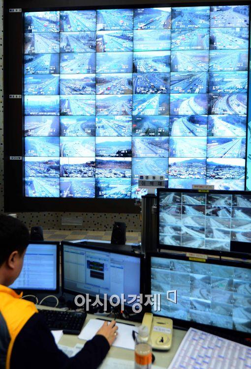 [포토]바쁜 한국도로공사 관계자들
