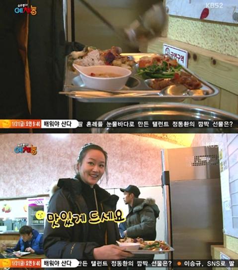 ▲이혜정 식사량 공개.(출처: KBS 방송화면 캡처)