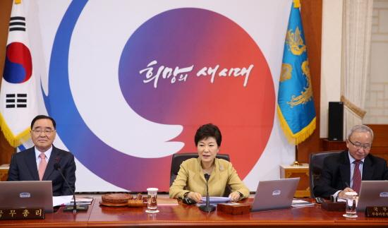 ▲지난 1월 7일 국무회의를 주재하고 있는 박근혜 대통령