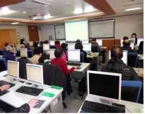 정보화 교육