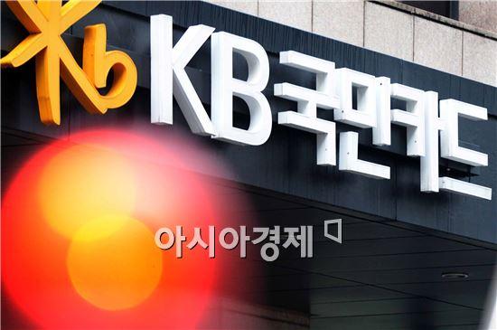 [포토]국민·롯데·농협카드 '영업정지', 14일부터 3개월간