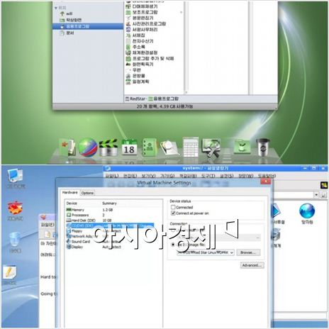 ▲ 미국 애플사(社)의 맥(Mac) OS 바탕화면과 비슷한 '붉은 별 3.0'(위)과 마이크로소프트(MS)사의 윈도(Windows) OS를 연상케 하는 '붉은 별 2.0'(아래).(출처 : 노스코리아테크)