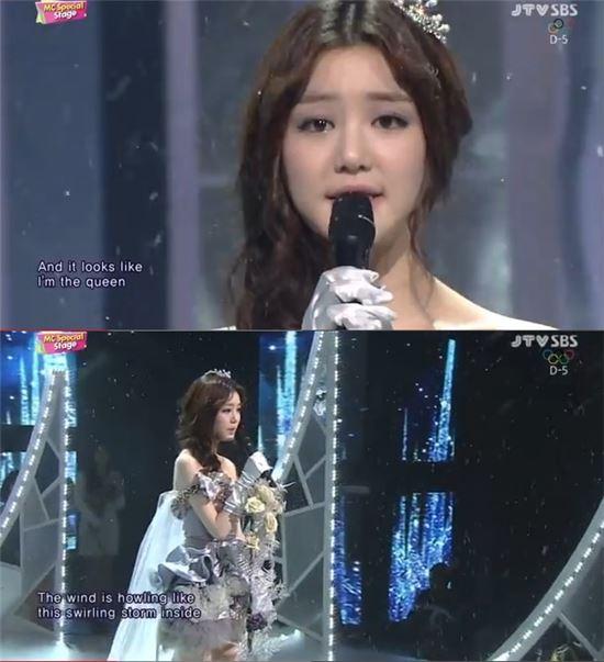 이유비 let it go(출처:SBS)