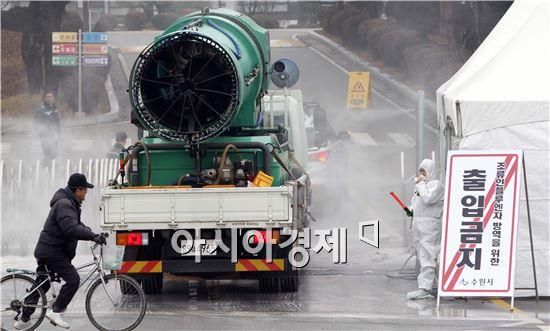 서울대공원 폐사 황새, 사상 첫 AI 감염 확진