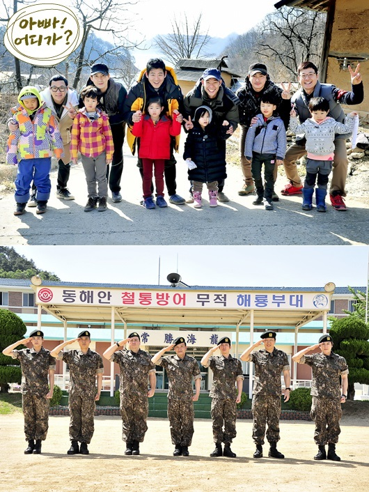 '일밤', 시청률 소폭 상승…동시간 1위 탈환