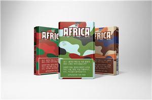 KT&G, 디스 아프리카 '윈터 카모 한정판' 확대 판매