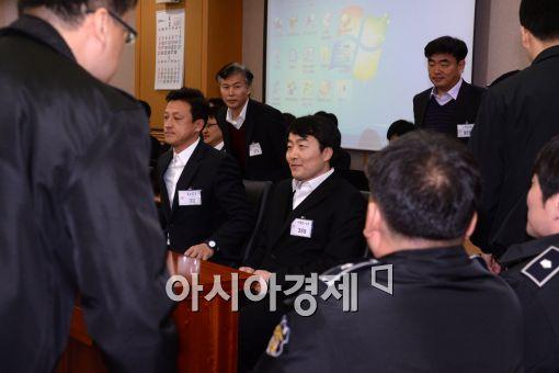 [포토]결심공판 참석한 이석기 의원