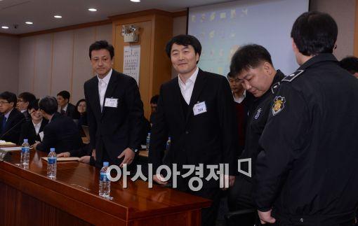[포토]결심공판에 참석한 이석기 의원