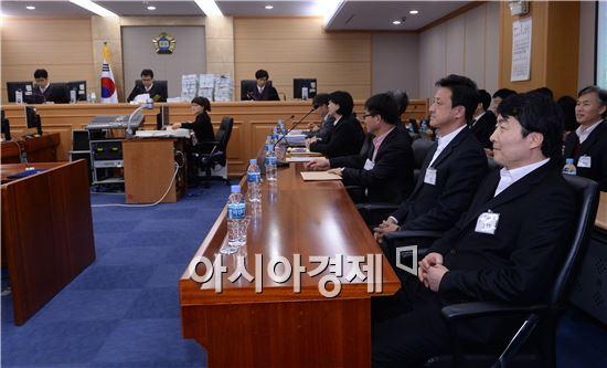 [포토]이석기 의원, '내란음모 사건' 결심공판