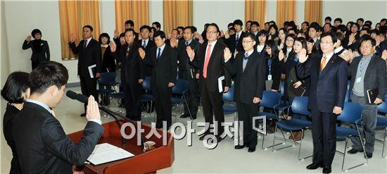 남원시, 최우수 청렴도 달성 다짐 결의대회 개최