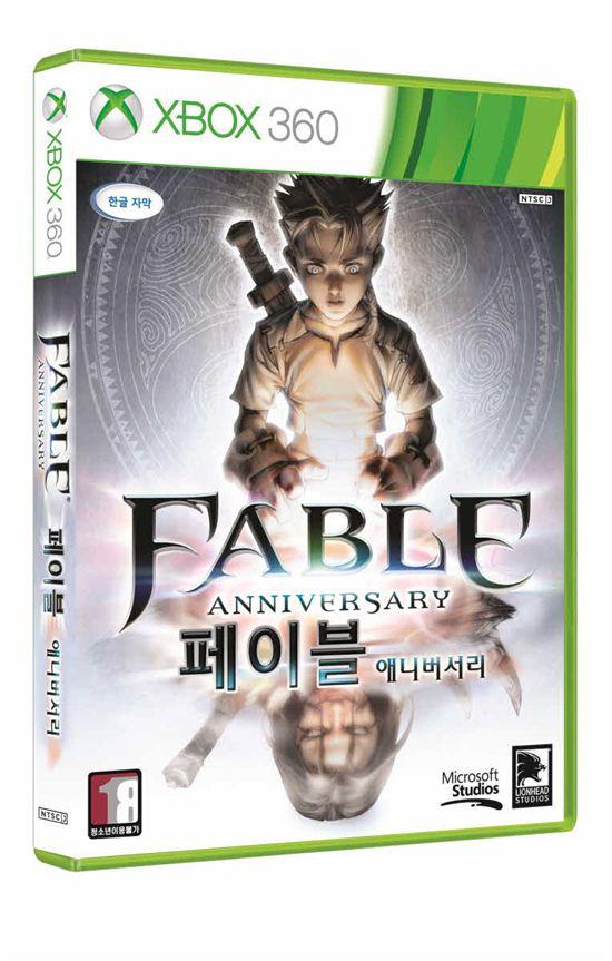 한국MS, Xbox360 타이틀 '페이블 애니버서리' 출시