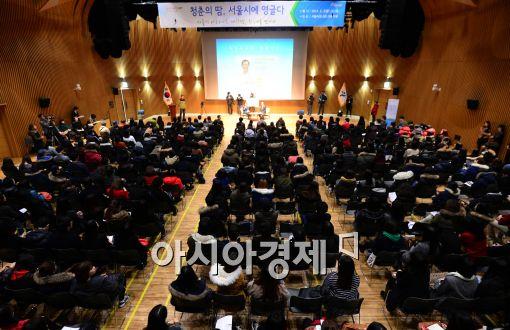 [포토]'청춘의 땀, 서울시에 영글다' 개최