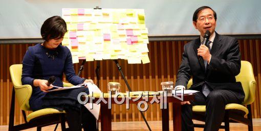 [포토]박원순 시장, 청춘의 땀 서울시에 영글다 참석