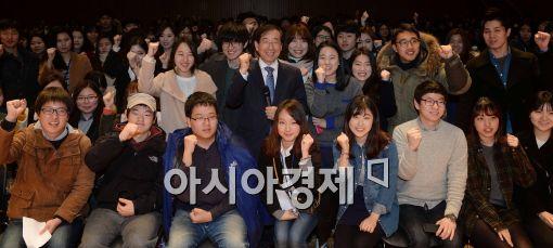 [포토]'서울시 아르바이트 대학생들 화이팅'