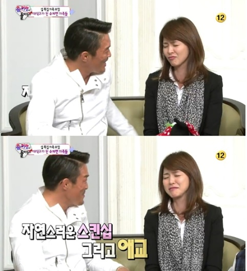 ▲야노시호 애교.(출처: KBS '슈퍼맨이 돌아왔다' 방송영상 캡처)