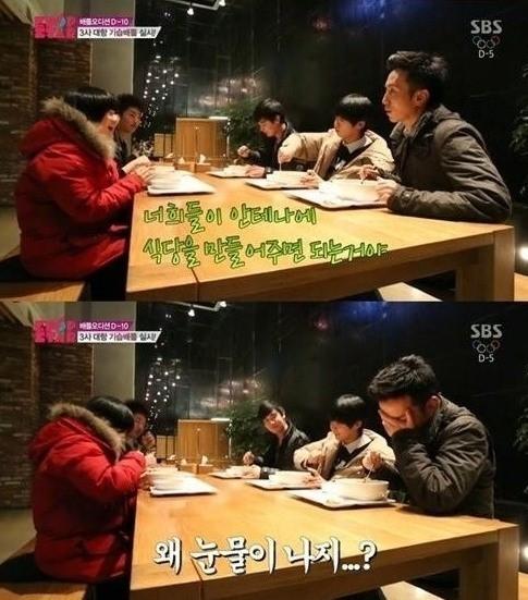▲유희열 YG 식당 방문.(출처: SBS 'K팝스타3' 캡처)