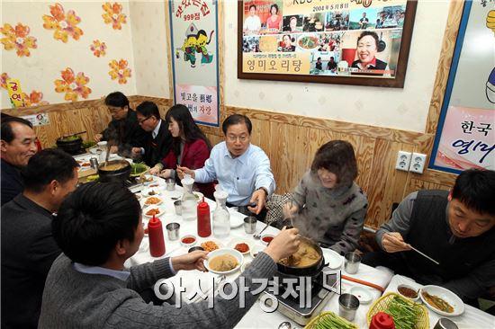 [포토]광주 북구, 오리요리 시식행사  개최