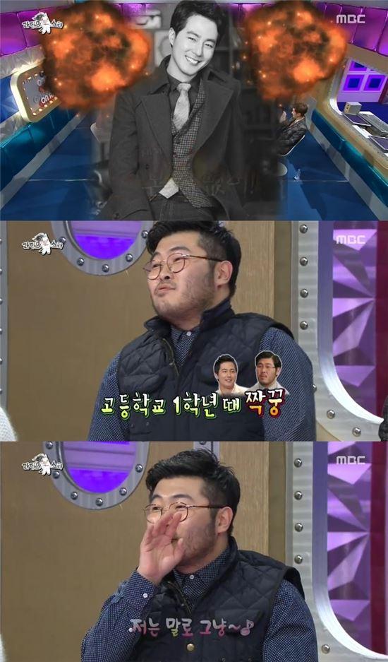 김기방 [사진= MBC 방송 캡처]