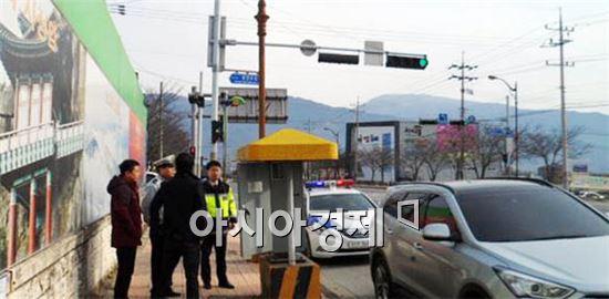 구례경찰,교통사고 예방 위한 무정전 신호체계 설치