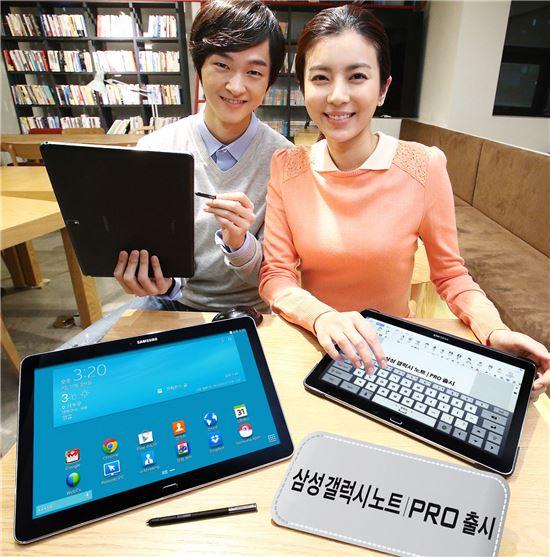 삼성전자 프리미엄 태블릿 '갤럭시노트 프로' 국내 출시