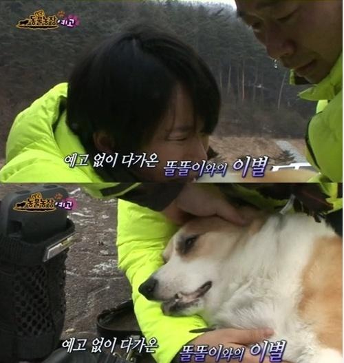 ▲강원래 동물농장.(출처: SBS '동물농장' 방송 캡처)
