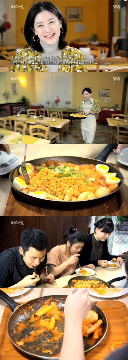 ▲이영애 떡볶이.(출처: SBS 스페셜 방송영상 캡처)
