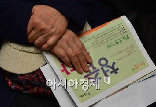 [58년생 순자씨]여전히 '집안일' 짊어졌지만…세대 변화 '기대'