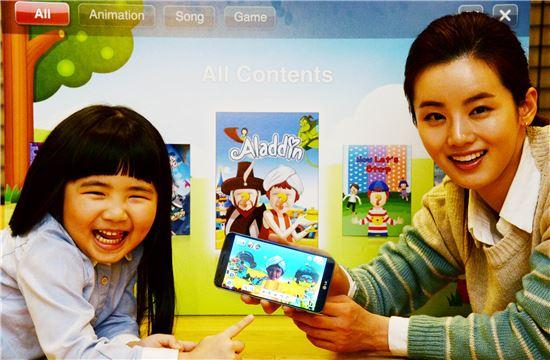 LG전자, 어린이용 앱 '아바타북' 스마트폰에 적용