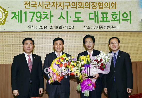 장재성 광주시 서구의회의장, 의정 봉사상 수상