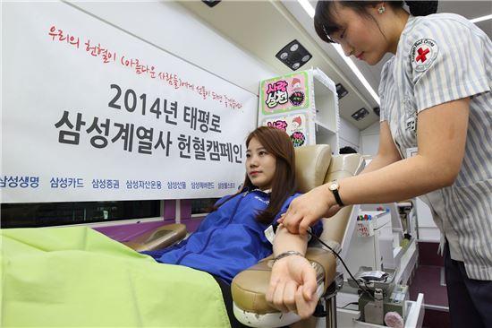 7일 삼성에버랜드, 삼성생명을 비롯한 태평로 인근의 삼성계열사들이 헌혈캠페인을 진행했다.
