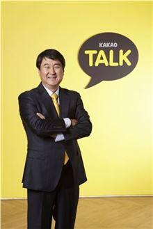 이석우 카카오 대표 'MWC 2014'서 기조연설