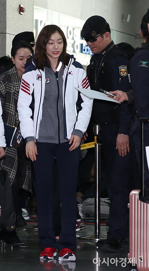 [포토] 김연아 선수 사인해주세요