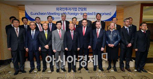 [포토]외국인 투자기업 대표들 만난 현오석 경제부총리