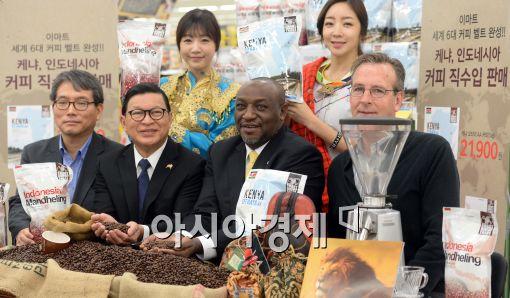 [포토]'케냐·인도네시아 커피 직수입 판매'