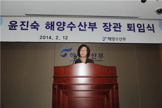 [포토]퇴임하는 윤진숙 전 장관