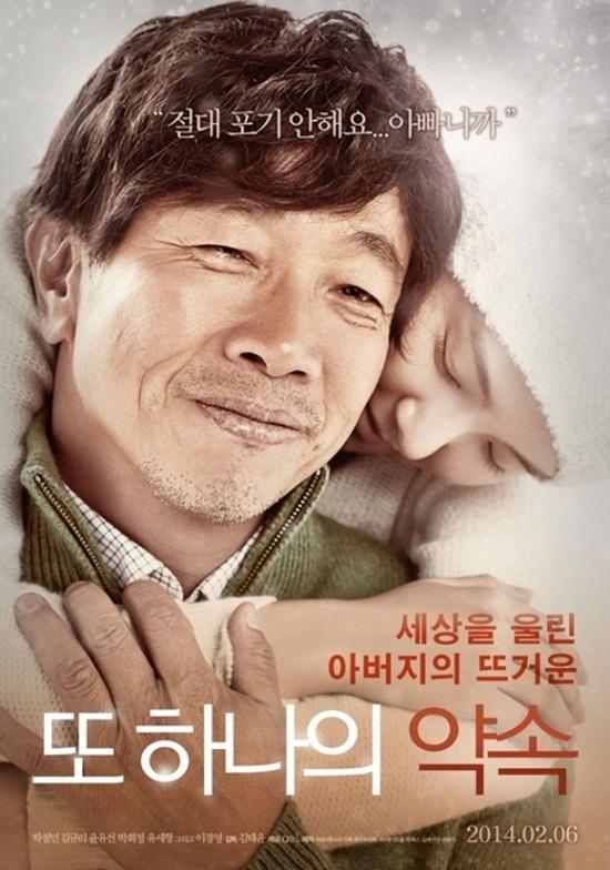 """삼성 """"'또 하나의 약속'은 허구…영화 아닌 투쟁수단 변질"""""""