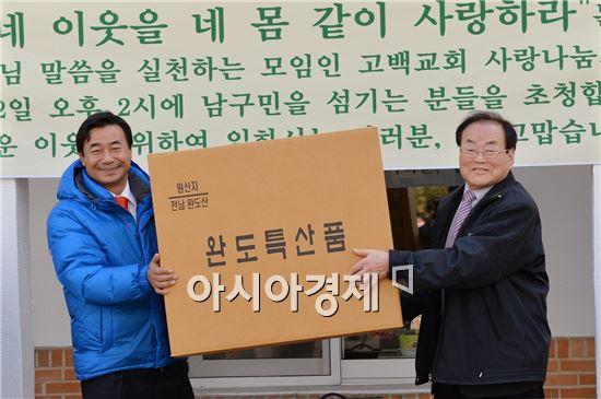 [포토]고백교회 사랑 나눔회, 남구청에 사랑의 김 전달