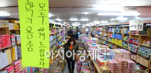 [포토]문구용품 도매시장 찾은 시민들